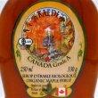 画像3: カナダ アレガニ農園社 有機メープルシロップ 330g(250ml) (3)