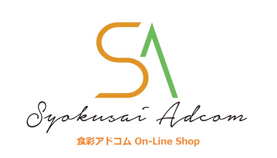 食彩アドコム On Line Shop